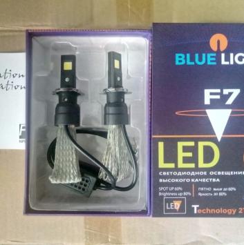 OPL SUPER LED KIT F7 5500K К-т светодиод. ламп