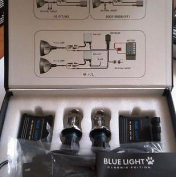 Комплект Bi-ксенона BlueLight AC 12V 35W. Цоколь: H4, HB5(9007).