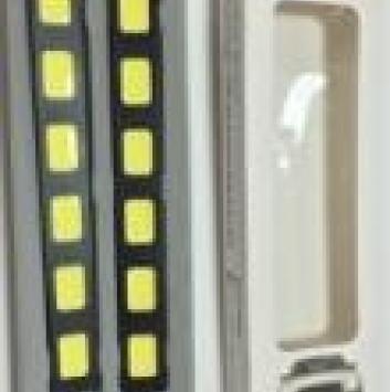 G2 Ходовые огни DRL JC715W1-18116-966W White 96 LED (2шт)