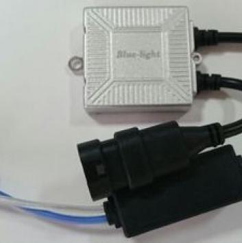 Блок розжига DC mini 12V 35W