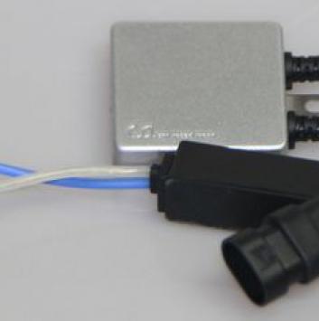 Блок розжига AC mini 12V 35W