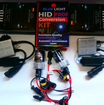 Комплект ксенона BlueLight DC-mini 12V 35W. Цоколь: H1, H3, H7, H11, H27, HB3, HB4.