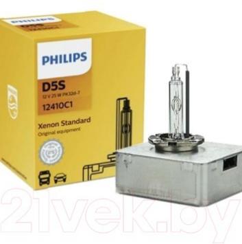 Лампа ксеноновая D5S Philips