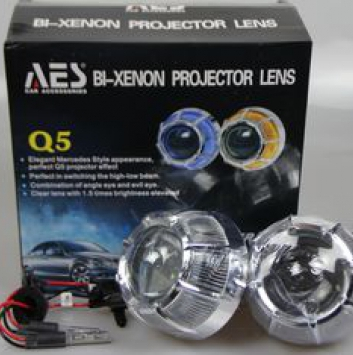 Комплект линз для фар AES G8 3 дюйма (2 шт)