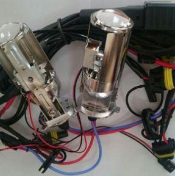 Комплект линз для фар H4 mini projector (2 шт)